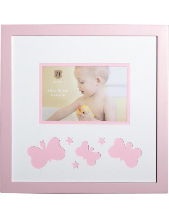 Henzo BOY&GIRL Baby Rahmen rosa 25x25 cm   fotoalben-discount.de