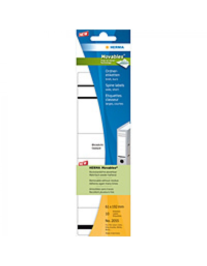 Spine labels 61x192 mm Movables white