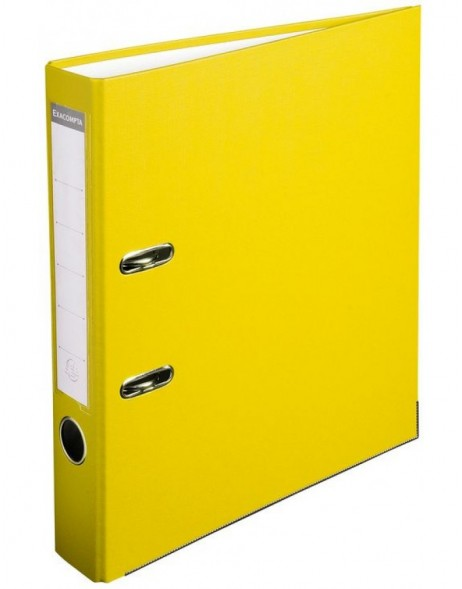 A4 50mm PP yellow folder